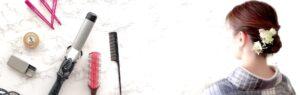 松本,着付け,サロン,教室,浦安,南行徳,少人数,デビュー,40代,50代,アラフォー,浴衣,ヘアセット,ヘアアレンジ,和装ヘア